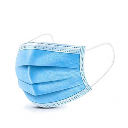 IIR Medical Face Mask